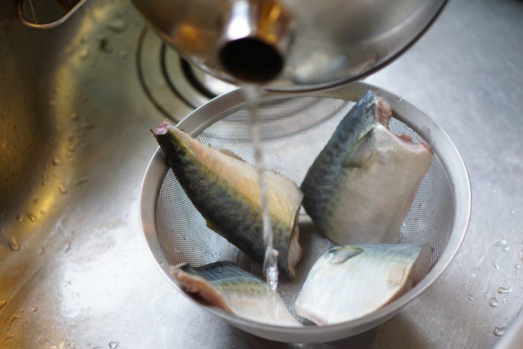 Miso Simmered Mackerel - Preparation