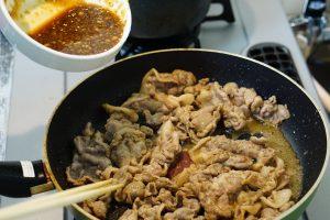 Pork Shogayaki - Step2