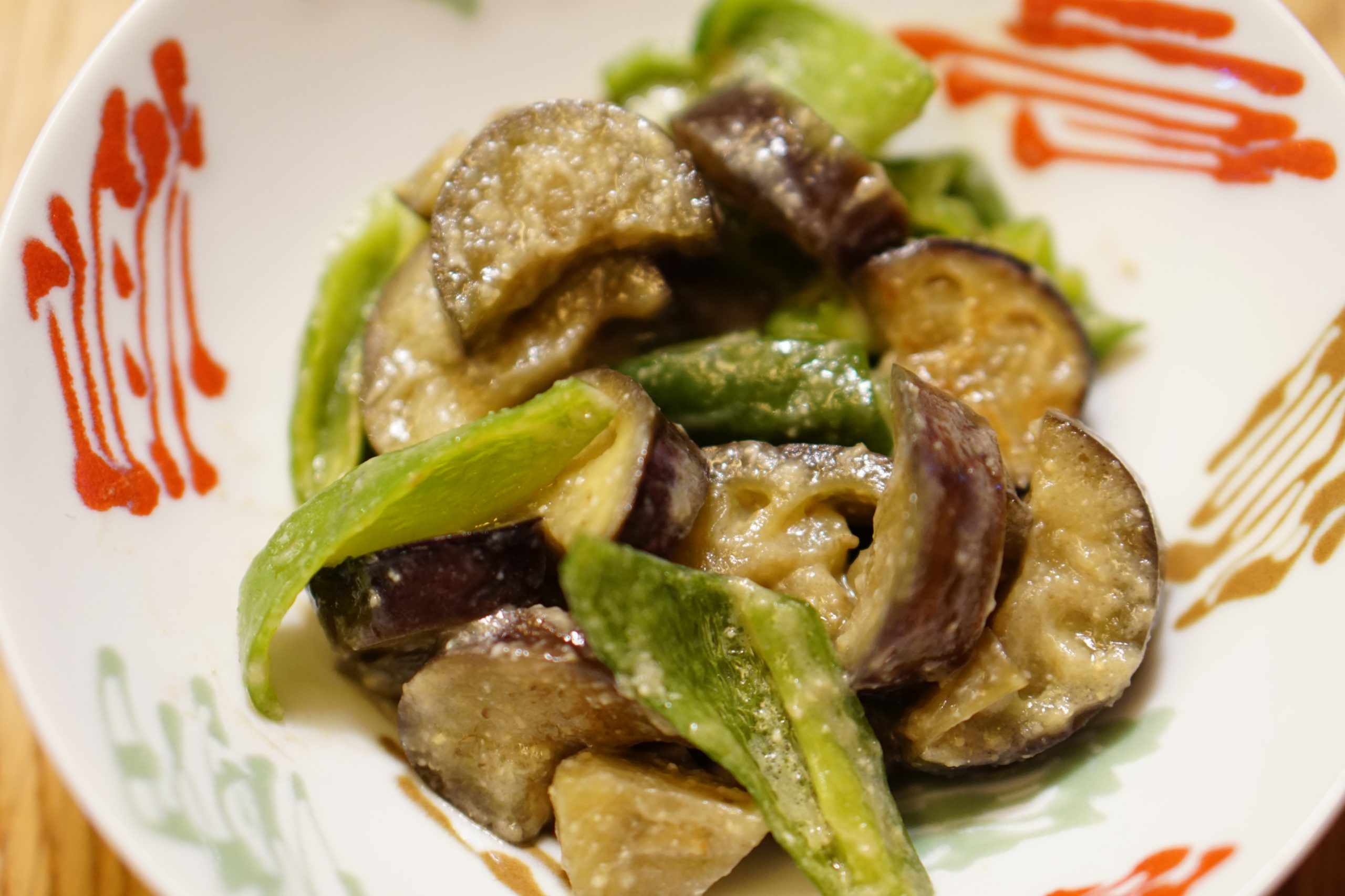 Sweet Miso-Braised Eggplant and Green Pepper - Preparation