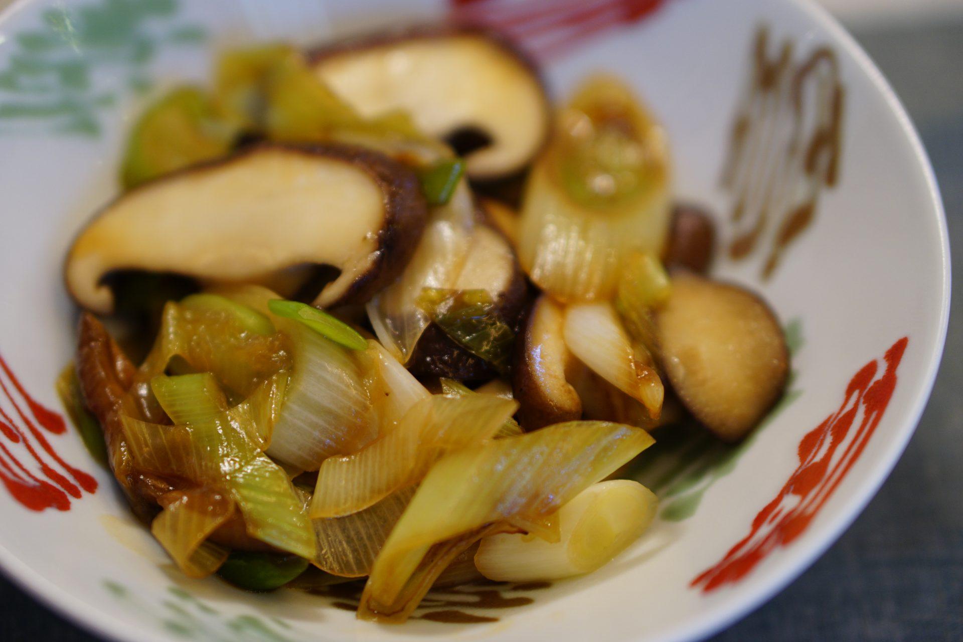 Shiitake and Naganegi Stir-fry
