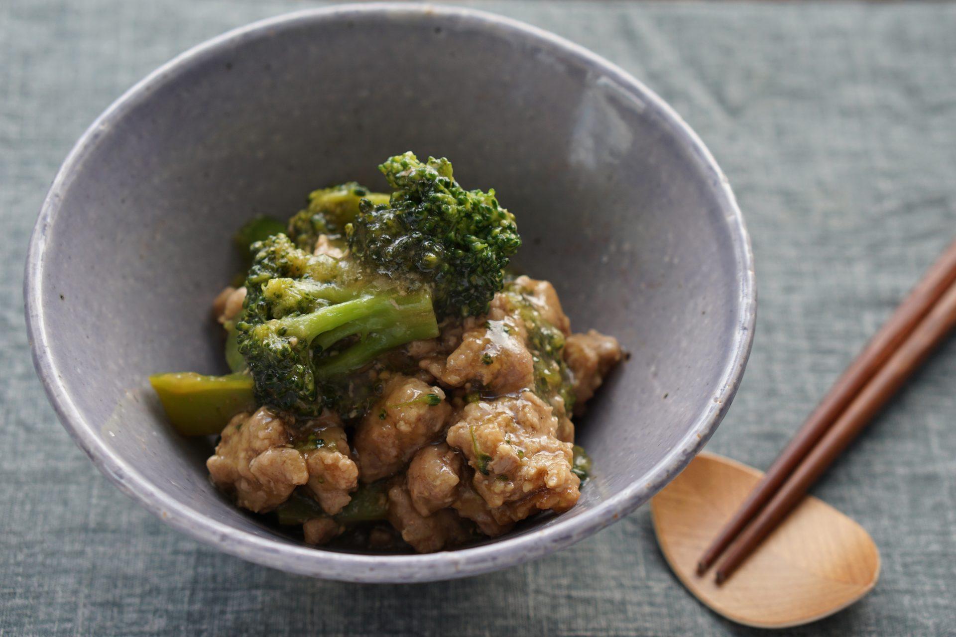 Sweet Miso Broccoli Stir-Fry